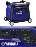 Where to rent Generator - 6300 Watt Yamaha in Iowa City IA