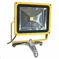 Where to rent 50 Watt LED floodlight  floor in Iowa City IA
