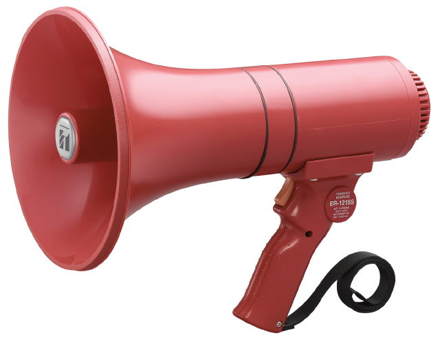 Where to find PA System - Hand-Held Bullhorn in Iowa City